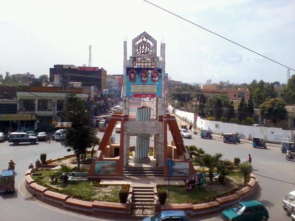 Chowk-shaheedan