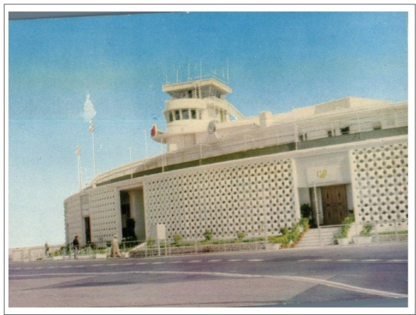 #Karachi Old Airport (Terminal One) in 1970s.