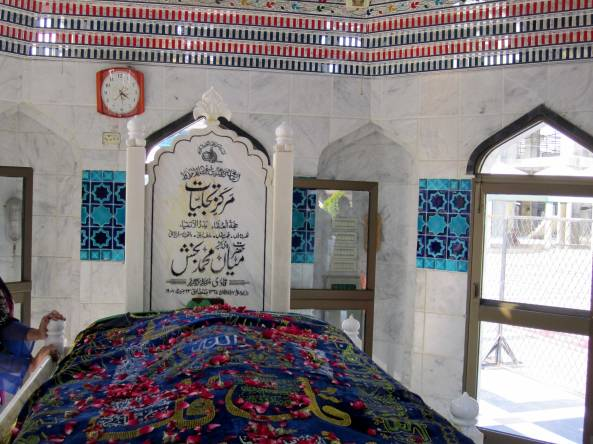 khari-sharif-darbar-interior