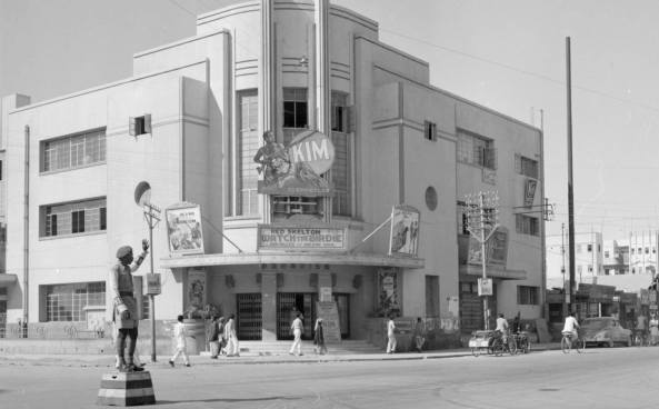 Paradise Cinema #Karachi in year 1952.