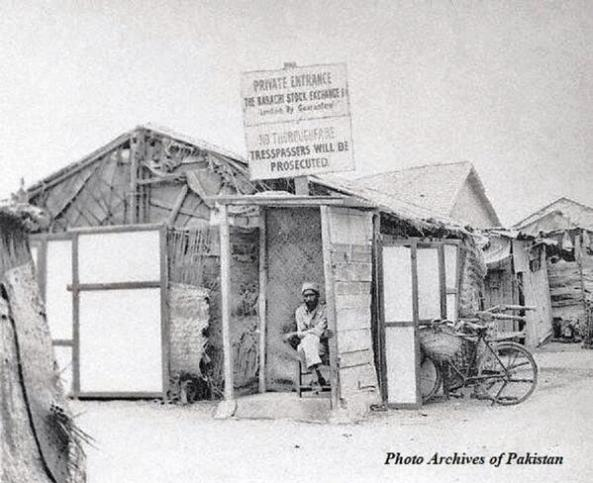 The main entrance to the newly founded Karachi Stock Exchange, September 1947, one month after Independence and Partition of India